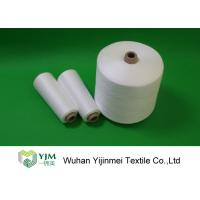 China 100 Percent Polyester Ring Spinning  Yarn 40/2 Counts Yarn wholesale