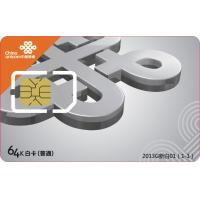 Wholesale 64K JAVA Telecom SIM Card / USIM Card Produced by China Unicom's Supplier from china suppliers