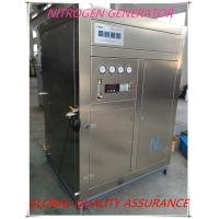 China Stainless Steel PSA Nitrogen Generator 99.999% Purity For Food Fresh Packing wholesale