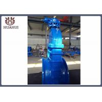 China Double flange gearbox resilient seated gate valve rubber seat DN450 wholesale
