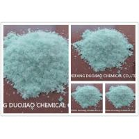 China Ferrous Sulfite FeSO4.7H2O Hydrated Ferrous Sulphate Used To Make Pigment on sale
