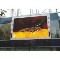 China SMD5050 P16 Outdoor LED Billboard Display For Advertising , High Resolution LED Screen wholesale