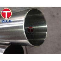 China Astm A270 Stainless Steel Tube Bright Annealed Welded With Od 4mm - 1200mm wholesale