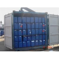 China Acetic acid Glacial 99.5%/acetic acid from manufacturer for textile& leather industry wholesale