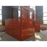 China 1.5 T 3.2×1.4×2.2m Schmersal Passenger Hoist, FC or DOL Control For 20 / 10 / 30 Passenger wholesale