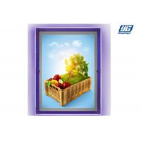 China Multipe Color Thin Acrylic BoxSingle Sided Displaying A2 Poster Size 2000 Lux wholesale