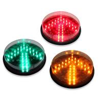 led arrow signal light module