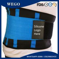 China WG-LS006 blue NeopreneLumbar Support with Compression Pull Straps with Customized Silicone Logo wholesale