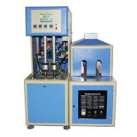 China Semi-automatic 3 gallon or 5 Gallon PET bottles for water bottling Blow Molding Machines wholesale