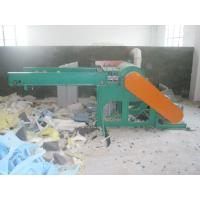 China High Efficiency Foam Crush Cutting Machine For Fillings Pillow / Sofa / Toys wholesale