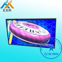 China 55 Inch Wall Mounted 3D Naked Glass Free Digital Signage Touch Kiosk Display For Shopping Malls wholesale