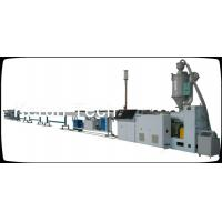 China High Speed HDPE Pipe Extrusion MachineLine SJ75 Single Screw Extruder wholesale