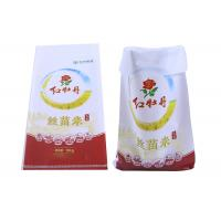 China Rice Breathable WPP Bags 10kg 15kg 25kg 50kg Woven Polypropylene Feed Bags wholesale