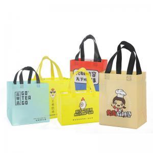 China Printed Wholesale Non Woven Packaging Bag Promotional Shopping Bag Reusable Bag wholesale