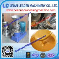 Buy cheap easy to operate Peanut butter machine/peanut butter making machine with factory from wholesalers