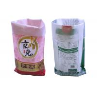 China Agricultural Woven Polypropylene PP Woven Rice Bag Bopp Laminated 25 Kg wholesale