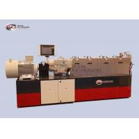 Buy cheap Filling Lab Scale Twin Screw Extruder , 35mm Double Screw Extruder Machine from wholesalers