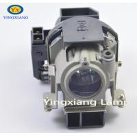 China China Supplier! 220Wats NSH NP03LP/50031756 Mercury Lamp For NEC NP60 Projector wholesale