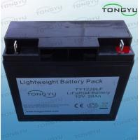 China Rechargeable 12V Sealed Lead Acid Battery LiFePO4 22Ah For Solar Street Light wholesale