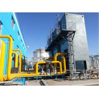China 5000m3 Cryogenic LNG Storage Tanks For Coal Bed Gas Liquefaction Peak Adjust Project on sale
