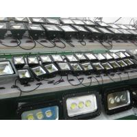 China High Power Square, Garden, Plaza IP65 240W / watt Outdoor LED Flood light lamps fixtures wholesale