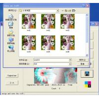 China OK3D National copyright 3d rip software for lenticular printing for ctp machine wholesale