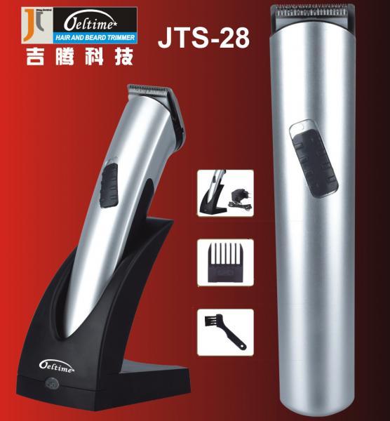 jiteng cordless rechargeable mens pro precesion super slim body hair clipper beard trimmer razor. Black Bedroom Furniture Sets. Home Design Ideas
