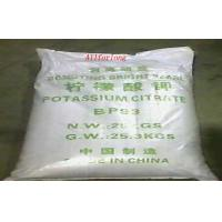 Quality Sodium Citrate Dihydrate / Potassium Citrate For Antibiotic Oxidizer for sale