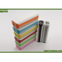 Buy cheap =Portable Mobile Power Bank , High - Energy Mobile Power Supply 18650 from wholesalers