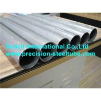 China Auto Parts ASTM A513 Cold Rolling Welded Steel Tubes with DOM Production wholesale