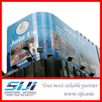 China 5M Frontlit Banner Roll wholesale