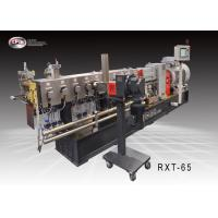 China 65mm Twin Screw Compounding Extruder / Filling Polythene Extrusion Machines wholesale