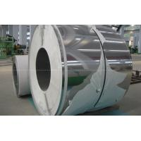 China 410,  410S,  409L, 430 Hot Rolled Stainless Steel Coil For Hot water tanks wholesale