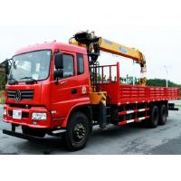 China Dongfeng 10 Tons Hoisting Mobile Crane Truck Mounted With Hydraulic Straight 4 Arm on sale