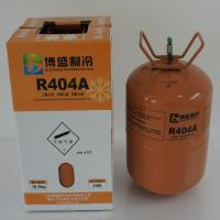 China Refrigerant R404A,Mixed Refrigerant,R22 Replacement wholesale