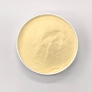 China CAS 65072-01-7 L Amino Acid Powder 80% Min PH 4-6 wholesale