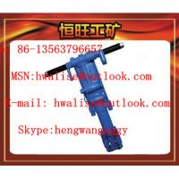 China Y series rock drill wholesale