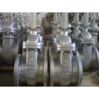 China API Standard Cast Steel Flanged Gate Valve Class 150-2500 ASME B16.47 wholesale