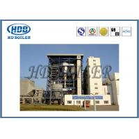 China Professional Power Station CFB Boiler / Steam Hot Water Boiler Low Nitrogen Oxides Emission wholesale