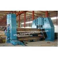 China New condition Hydraulic Three Roller Plate Bending Machine, Plate Rolling machine on sale