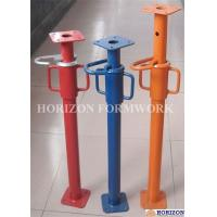 China Floor Adjustable Support Props 2.5-4.0m Cup Type Nut For Building Construction wholesale