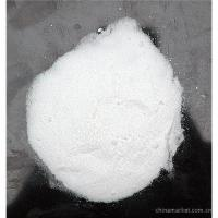 China Sodium Carbonate wholesale