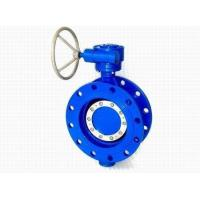 "China A216 WCB Double Eccentric Wafer Butterfly Valves S960 DN100 4"" wholesale"