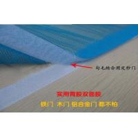 China White Self Adhesive Hook And Loop Wire Management Hook and Loop Tape For Curtains wholesale