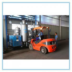 China Blue High Pressure Nitrogen Generator System For Metallurgical Furance Heat Treatment wholesale