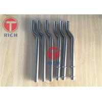 China Auto Exhaust System Steel Welded Pipe JIS 3445 STKM11A With  Small Diameter wholesale
