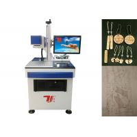 China CE Co2 Laser Engraving Machine For Wood , Laser Etcher Machine wholesale