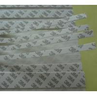 Buy cheap Adhesive Backed Fire Retardant Foam Silicone Sponge Rubber Strip from wholesalers