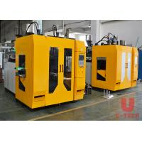 China 2 Liter Water Bottle Blow Molding Machine SMC Cylinder Jerry Can Extrusion wholesale