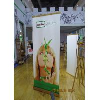 Quality Horizontal Retractable Display Banners Waterproof For Advertising / Events 80 for sale